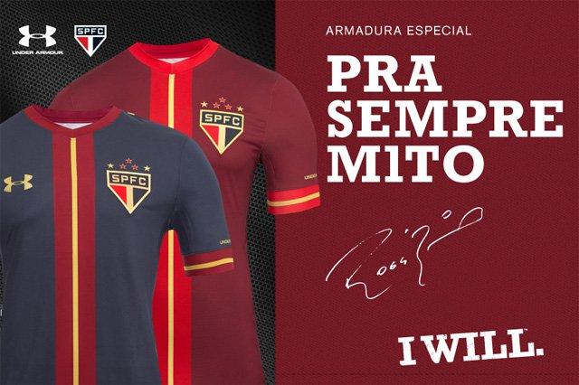 Sao-Paolo-2015-Third-Kit (1).jpg
